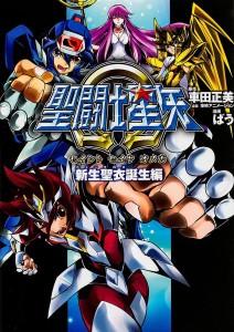 manga_volume01
